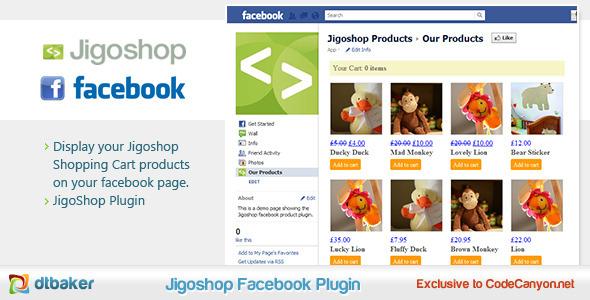 Jigoshop Products - Facebook Tab