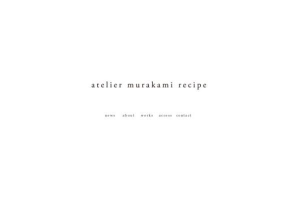 #11 murakami recipe