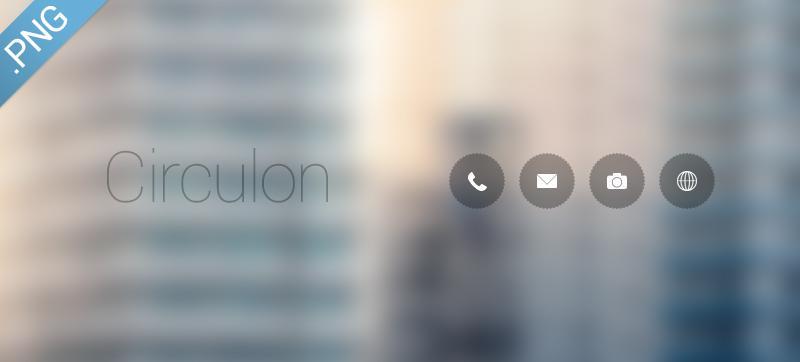 Circulon Icons