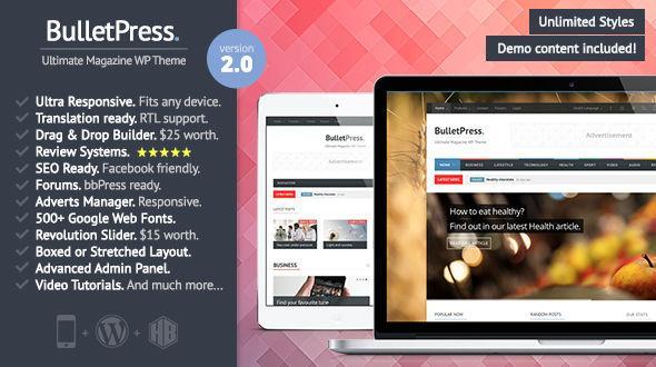 BulletPress