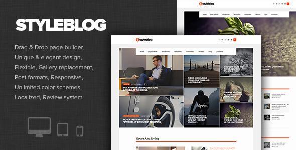 StyleBlog